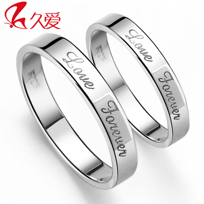 Long love of the original 925 silver ring couple female ring ring ring tail ring for men couples free silver lettering