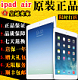 Apple/苹果 iPad Air 16GB WIFI 原装二手ipad air包邮 ipad5正品