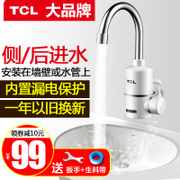 TCL TDR30AC electric hot water faucet is a fast heating water heater with fast heating water heater