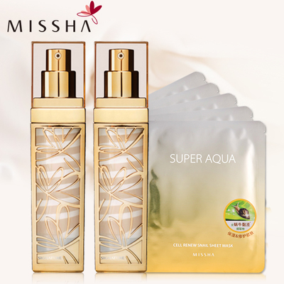 Missha mystery still magic gold pour color huanyan whitening Whitening Soft-cream isolated rotating BB Cream Whitening Concealer sunscreen