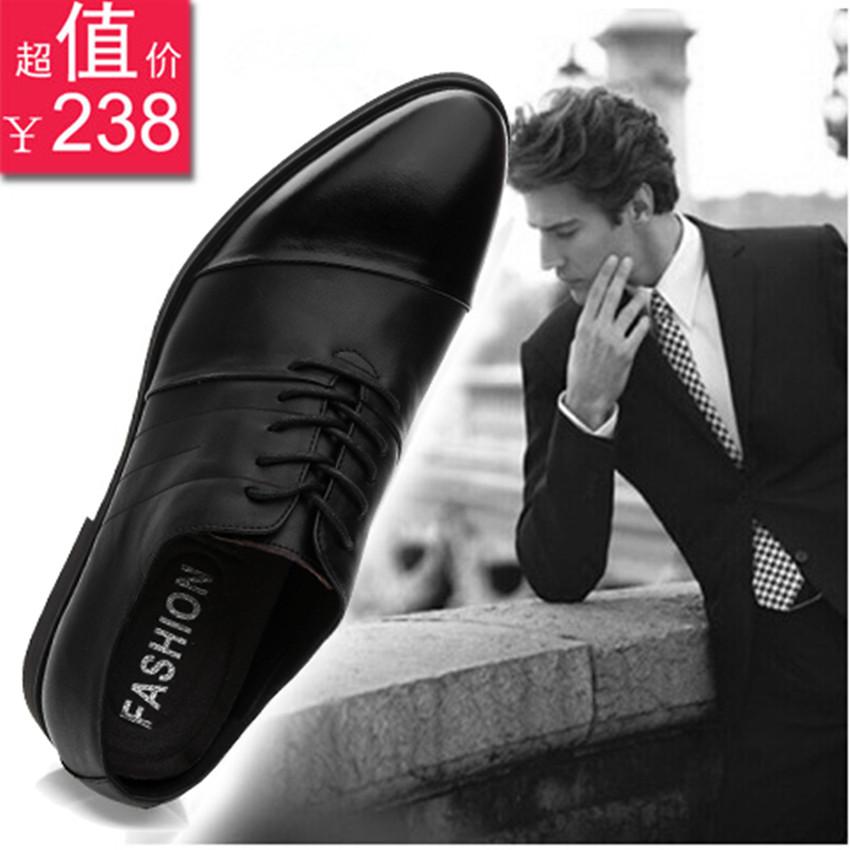 夏秋男士商务正装皮鞋男真皮正品英伦透气鞋子男系带尖头牛皮婚鞋