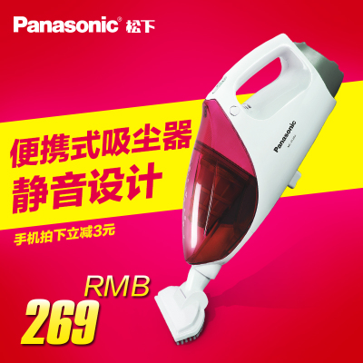 Panasonic MC-DL200R small household vacuum cleaner mini portable storage convenient mute genuine special UNPROFOR