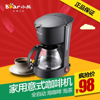 Bear / Bear KFJ-403 American coffee machine household automatic coffee machine coffee maker cup 6-10