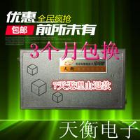 爱玛/绿源/速派奇/小鸟/新日/60V20AH智能双定时电瓶车充电器