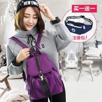 新款2015韩版潮学院防水尼龙布牛津布书包双肩女包撞色时尚背包女