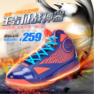 The new 2014 Olympic basketball shoes men genuine discount Super Eagles beast generation Parker tp9 sneakers male boots