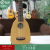 [NINE TWO]waikiki UK6A-150S Ukulele21寸全单尤克里里ukulele