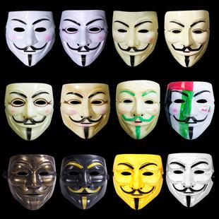 万圣节成人面具儿童全脸男V字化妆舞会装饰道具仇杀队恐怖假面具