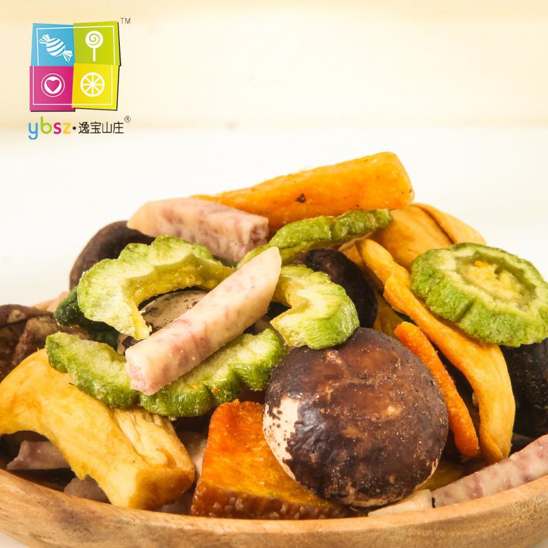 逸宝山庄综合蔬菜干脆片蔬果干100g 果蔬干货混合水果干休闲零食