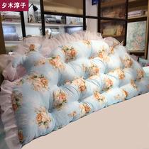 床上 床头双人芯抱枕儿童榻榻米长靠枕软包靠背垫靠背床大靠垫