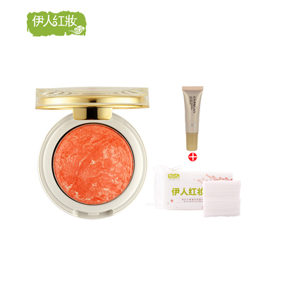Zi Lan card genuine mail rouge blush 5g light perception nude makeup oil control shadows on high-gloss orange pearl three color