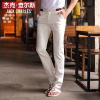 younger男装高级男士修身米白色长裤中腰直筒时尚商务正装休闲裤