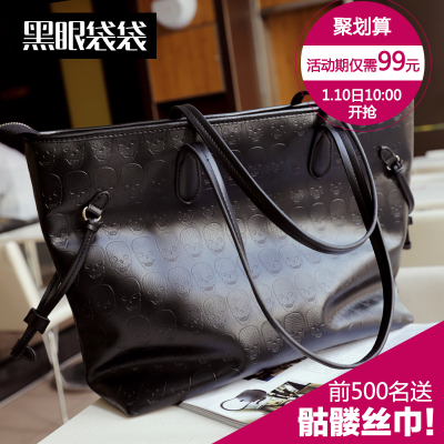 Black pouch bag 2014 new European and American fashion handbags skull trend shoulder bag large capacity large tote bag