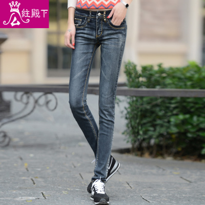 Jeans female feet pencil pants Slim was thin fashion simple low waist straight jeans trousers female Korean tide