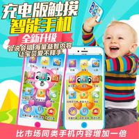 充电触屏玩具手机婴儿宝宝儿童音乐歌曲故事早教益智能电话1-5岁