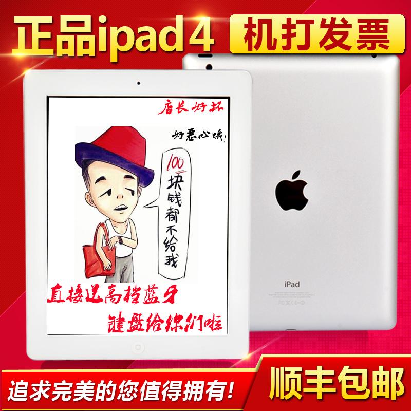 Güçlü elma ipad 4 64g wifi sürümü tablet pc hong kong