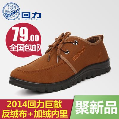 Shanghai Warrior winter new men's casual shoes to help low lace and velvet warm cotton-padded shoes men's shoes men