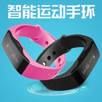 智能手环安卓三星跑步手环计步器卡路里运动手表来电提醒蓝牙穿戴