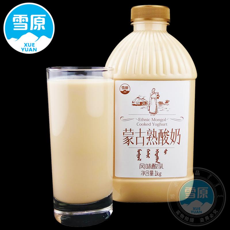 兰格格雪原蒙马苏里蒙古熟酸奶特产网红炭烧烤牛奶乳酸益生菌批发