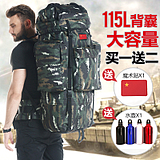 查看精选户外迷彩战术背包户外登山包男女装备用品大容量双肩户外大背囊最新价格