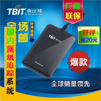New Tai Bite alarm car alarm GPS locator tracker tracker track query