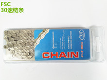 Authentic FSC mountain bike speed chain F30 F10 116 knots speed for 10/30