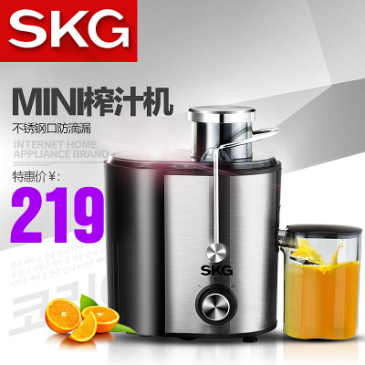 SKG ZZ3285 electric juicer fruit juice machine home-fried baby fruit juice machine rolling machine