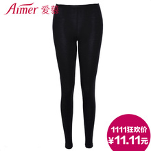 Pants Waist Trousers Warm AM73392 Within (1111 Carnival Price 11.11) Adore Ms.