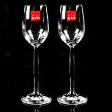 进口红酒杯 无铅水晶杯 玻璃高脚杯