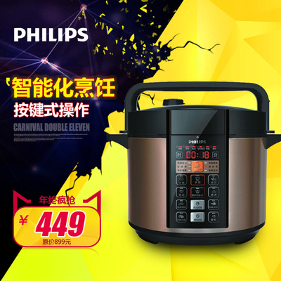 Philips / Philips HD2136 pressure cookers intelligent control timing 5L capacity reservation genuine mail