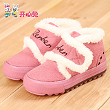 Happy Bunny cotton-padded shoes, children shoes new girls sports shoes 2014 fall winter funds girl two warm
