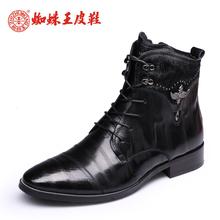 蜘蛛王男鞋正品冬季新款英伦时尚男靴头层牛皮拉链皮靴休闲短靴子图片