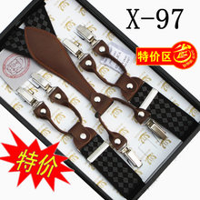 Man straps six clip Fat man condole belt X97 men's suit straps fat 6 sandwiched belt straps trousers clips
