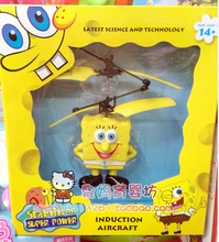 Package mail Spongebob squarepants induction remote control aircraft Baldheaded strong Xiong Daxiong second induction craft toys
