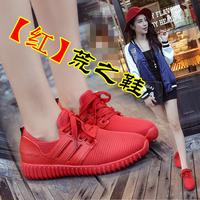 透气韩版系带单鞋秋季女鞋 软底椰子鞋 百搭运动休闲女学生跑步鞋