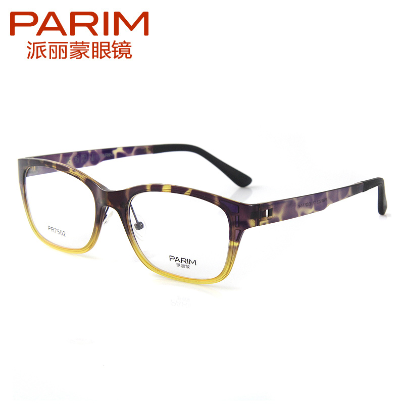 4cf66fd379 Lightweight Eyeglass Frames - Best Photos Of Frame Truimage.Org