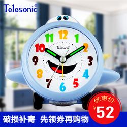 TELESONIC/天王星现代钟表儿童静音飞机小闹钟创意学生闹钟A1121