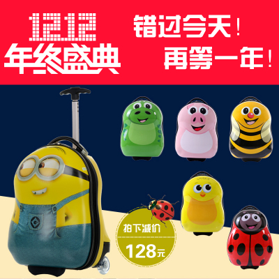 Huang Yi Shangxiu people cartoon child children trolley case trolley suitcase backpack schoolbag children drag me