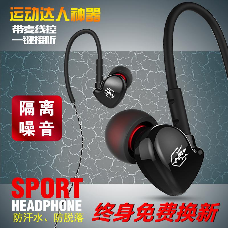 首望 S2 耳机入耳式 运动跑步耳机 手机线控音乐耳挂耳麦通话耳塞