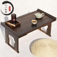 多功能烧桐木折叠餐桌便携式书桌床上电脑桌实木飘窗桌榻榻米茶桌