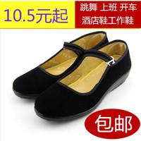包邮正品老北京布鞋女鞋单鞋子平底软底工作鞋酒店跳舞蹈鞋黑布鞋