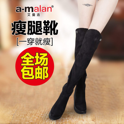Ayman even the 2014 autumn and winter boots stretch stovepipe boots knee high boots women boots tide boots slope with European and American women