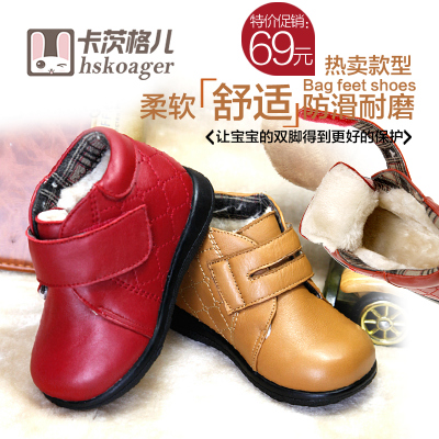 Kaci Ge children warm winter padded 1-2-3 skid baby shoes toddler shoes baby shoes for men and women