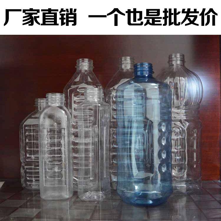 酵素分装瓶 pet矿泉水瓶1000ml透明塑料瓶 1.5升2l空瓶保险盖子图片