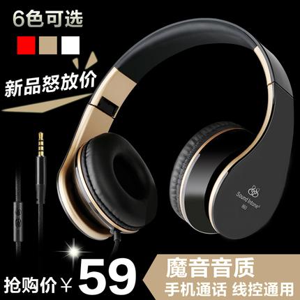 群星 - 环球词选-卢国沾[320K/MP3]
