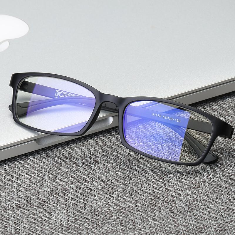 男女款防辐射眼镜配近视框架防蓝光电脑手机游戏电视大小平光护目图片