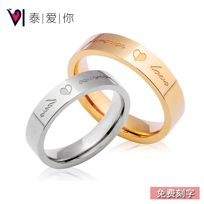 Thai Love You Love Korean couple rings gold rings for men and women titanium steel jewelry rings free shipping lettering