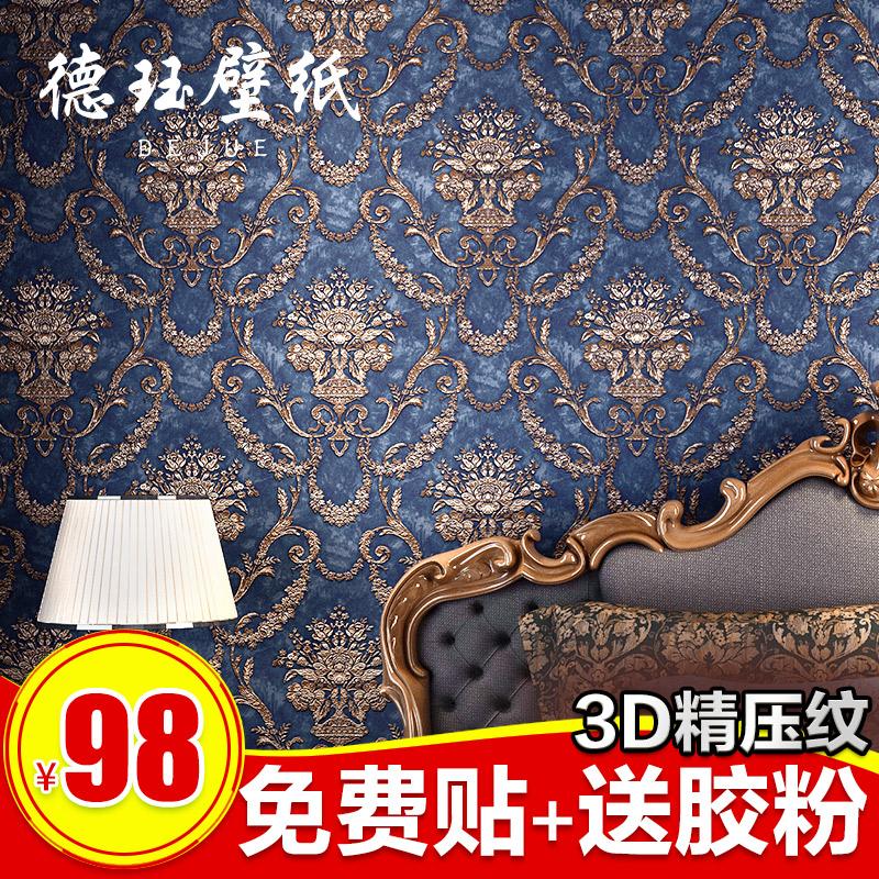 欧式奢华无纺布壁纸立体浮雕大马士革3D墙纸卧室客厅电视背景墙