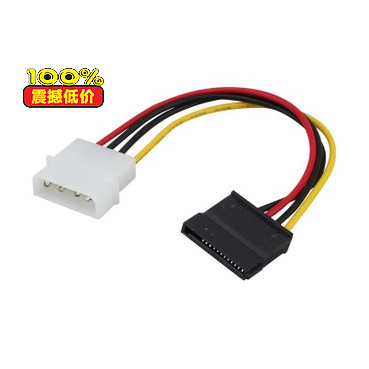 Sata Large Type D 4 Pin Turns The Power Cord Parallel Port To Turn A Serial Hard Drive Cable