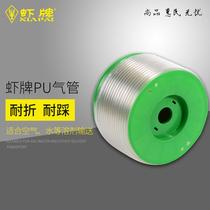 进口PU5x8进气管空压机气动软管内外径8mm /12*8/10*6.5/6*4